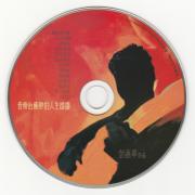 Glory CD